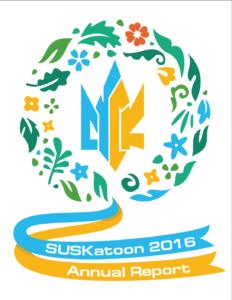 SUSK AGR Cover Image - 2016