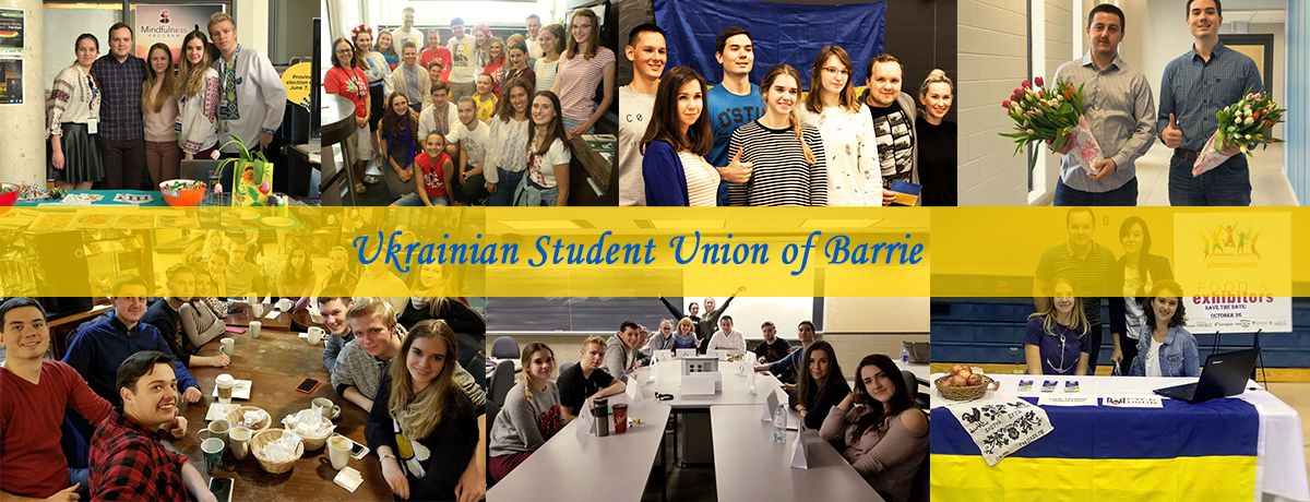 Ukrainian Student Union Of Barrie image