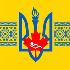 Ukrainian Students Union of Barrie logo