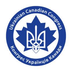 Ukrainian_Canadian_Congress_Logo
